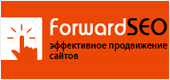 Конференция ForwardSEO в Украине