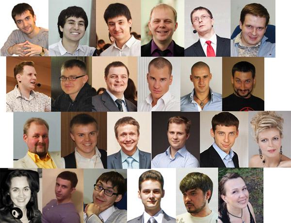 Участники конференции MasterInfoBiz-2012