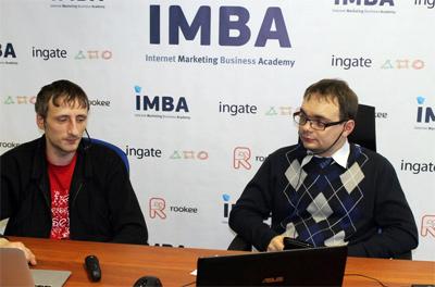 Вебинар со Станиславом Ставским