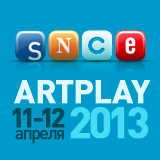 конференция Social Networking Congress & Expo (SNCE) в Москве 11-12 апреля 2013 г.