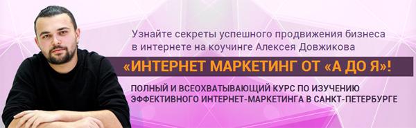 dovzhikov-alexey-inside-5