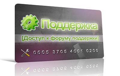 новый мощный курс по Яндекс Директ. Поддержка