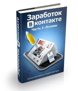 vkontakte-fest-4