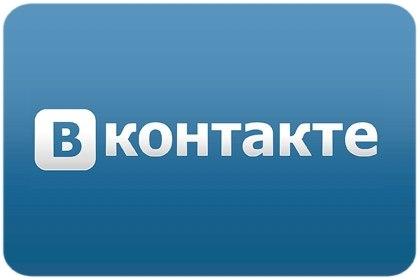 vkontakte-inside-3