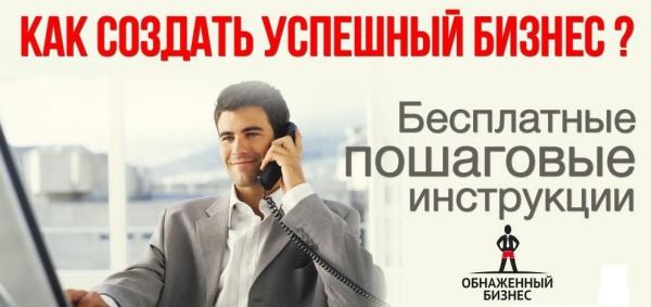 онлайн конференцию Бизнес за границей