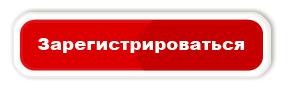 это картинка кнопки призыва к действию))