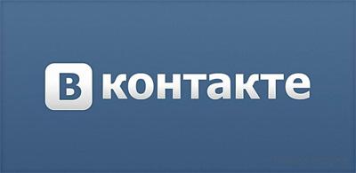 вебинар Как не ошибиться при разработке рекламной кампании Вконтакте