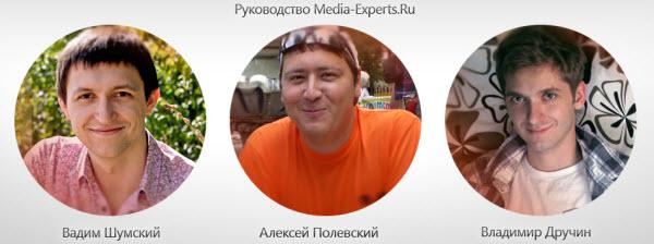 издательство Media-Experts
