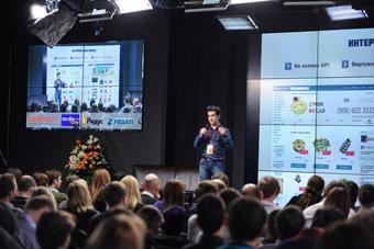Конференция eTarget -2014. Интернет-маркетинг = технологии + KPI