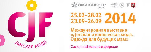 Живой семинар Создание и продвижение интернет-магазина детской одежды