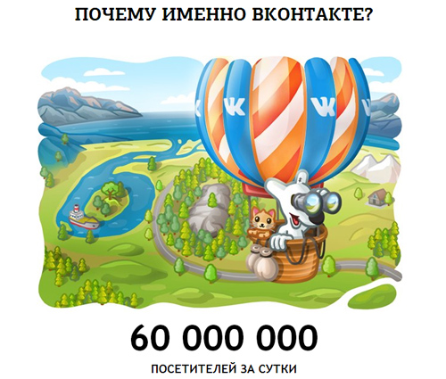 Запись на курс Алексея Полевского - Быстрый трафик. Тренинг по рекламе Вконтакте