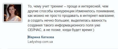 Директ-мэйл. Революция 3 – главный тренинг Петра Пономарева