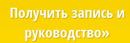 Получите запись бесплатного вебинара Дмитрия Шахова - SEO аудит сайта своими руками