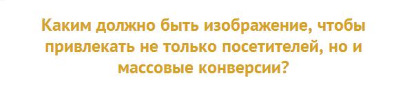 kartinka k bannernoy reklame