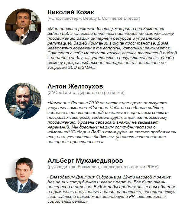семинар Дмитрия Сидорина