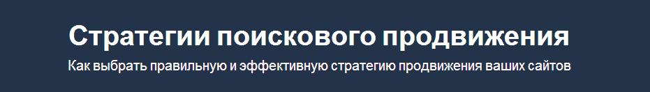 Вебинар Шахова