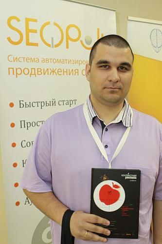 Анар Бабаев