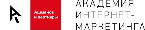Академия интернет-маркетинга