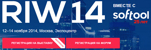 Russian Interactive Week 2014