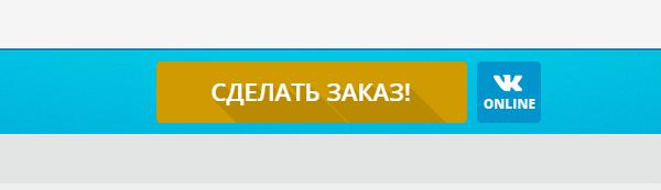 Semanticheskoe-Yadro.jpg