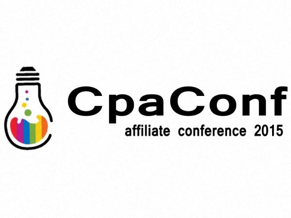 Конференция по партнерскому маркетингу CpaConf