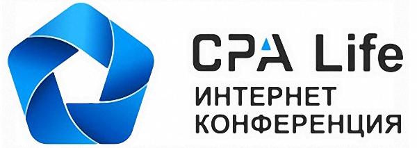 Вторая ежегодная конференция об Интернет-рекламе и CPA
