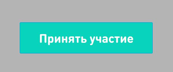 Курс Прикладной копирайтинг от  Imsider.ru