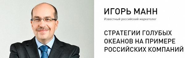 Маркетинговая конференция Digitale 7 со скидкой в Санкт-Петербурге