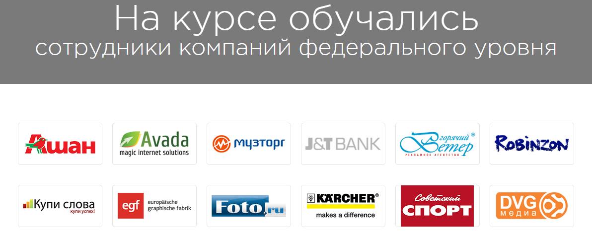 Живой трехдневный SEO-интенсив в Москве с 21 по 23 ноября!