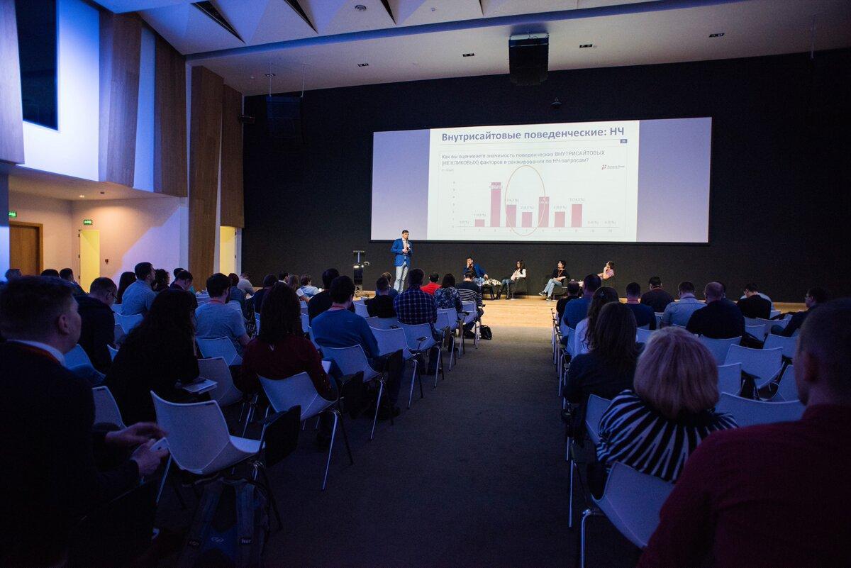 Конференция Optimization 2017: поисковый маркетинг и продвижение бизнеса в Интернете прошла успешно!