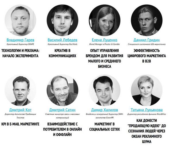 Конференция  Digitale 2013