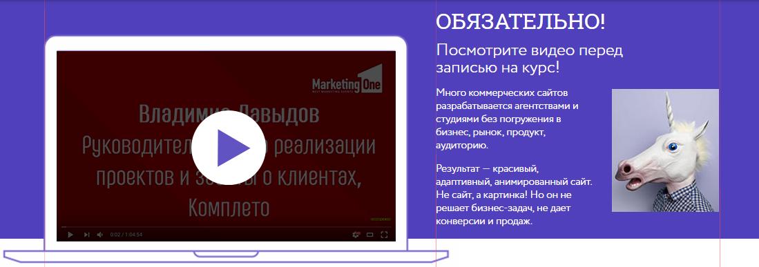 практический онлайн-интенсив для руководителей и маркетологов Создание сайта,  решающего бизнес- задачи компании от Комплето