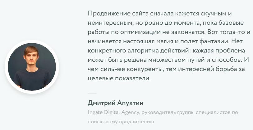 dmitriy2