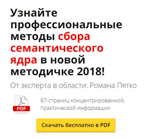 pyatko2018-2